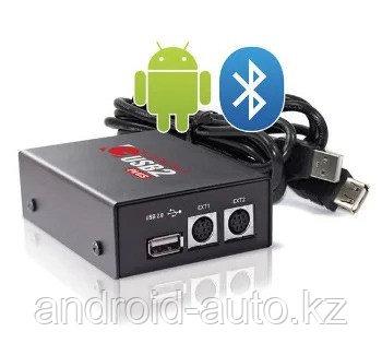 Комплект GROM с USB адаптером GROM-USB3 для Volkswagen с RNS и RCD магнитолами