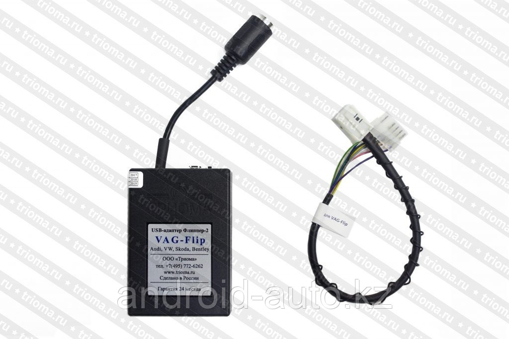 USB-адаптер VAG-Flip (тип 12-pin)