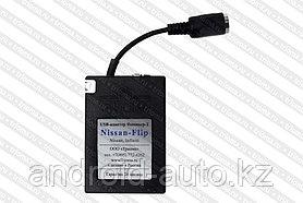 USB-адаптер Nissan-Flip