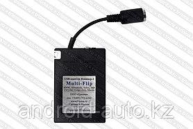 USB-адаптер Multi-Flip (тип Chrysler_Din8_old)