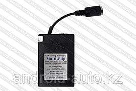 USB-адаптер Multi-Flip (тип VolvoHU)