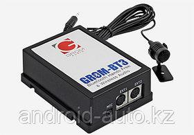 Комплект GROM Bluetooth адаптером GROM-BT3 для Toyota Lexus 02-12 года выпуска