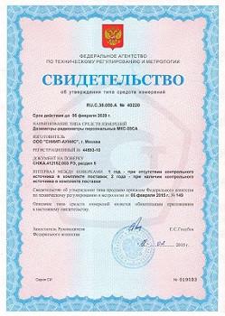 "Дозиметр ""МКС-03СА"""