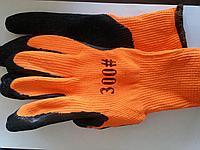 Перчатки #300 оранжевые, с ПВХ покрытием