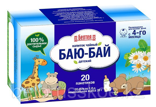 """Напиток чайный Белтея """"Детский баю-бай"""""""