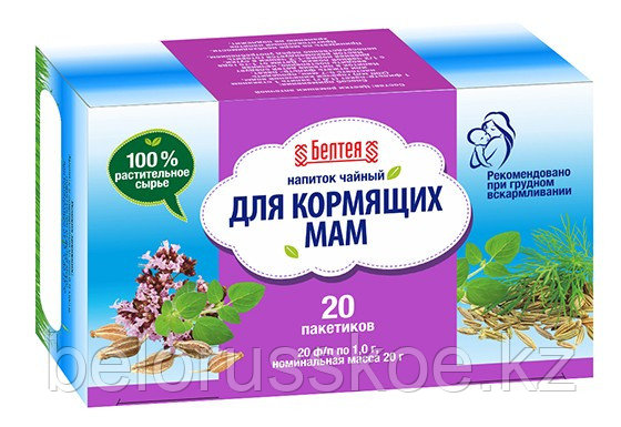 """Напиток чайный Белтея """"Для кормящих мам"""""""
