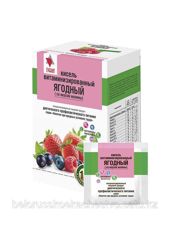 Кисель витаминизированный ягодный (детоксикационный) Белтея