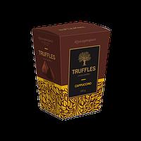 Набор конфет Коммунарка Truffles cappuccino 180г.