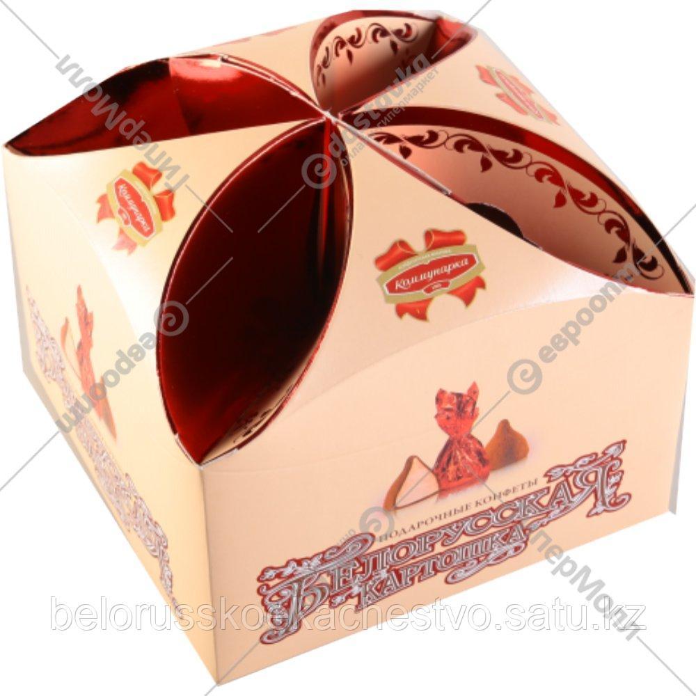 Набор конфет Коммунарка Белорусская картошка 280г.