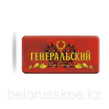 Шоколад Коммунарка Генеральский  100 г.