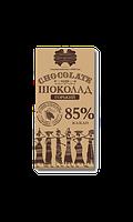 Шоколад Коммунарка горький 85% 90 г крафт.