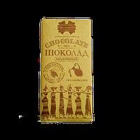 Шоколад Коммунарка молочный со сливками 90 г крафт.
