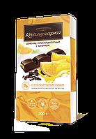 Шоколад Коммунарка с апельсиновым соком 200г.