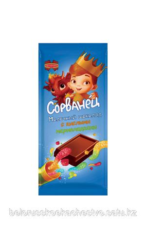 Шоколад Коммунарка Сорванец с кислыми мармеладками