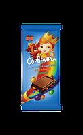 Шоколад Коммунарка Сорванец с цветным драже