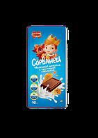 Шоколад Коммунарка Сорванец с хрустящей вафелькой