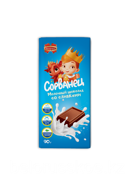 Шоколад Коммунарка Сорванец со сливками