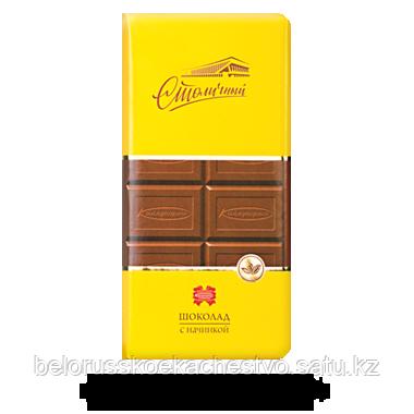 Шоколад Коммунарка Столичный 100 г.
