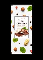 Шоколад Коммунарка Молочный с ореховой нугой