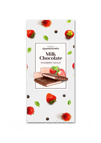 Шоколад Коммунарка Молочный с клубничной нугой