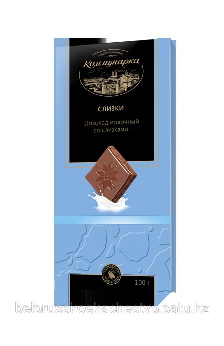 Шоколад «Коммунарка» молочный со сливками 100г