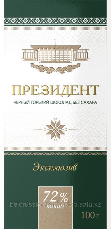 Шоколад Президент Эксклюзив горький 72%