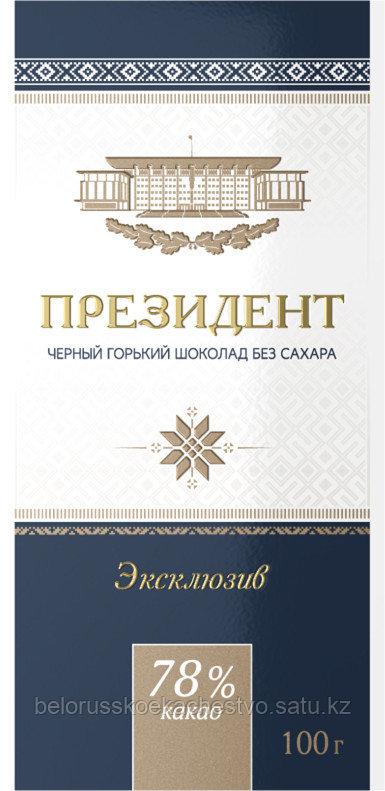 Шоколад Президент Эксклюзив горький 78%