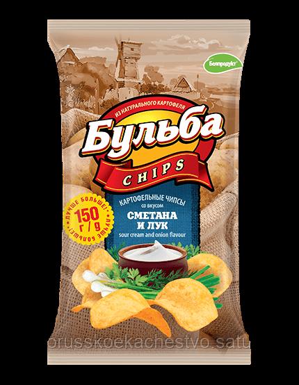 Чипсы из натурального картофеля Бульба Chips сметана + лук 150 гр.