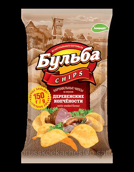 Чипсы из натурального картофеля Бульба Chips деревенские копчености 150 гр.