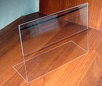 Менюхолдер тейбл тент А4 L-образный горизонтальный Монолитный поликарбонат 2мм прозрачный