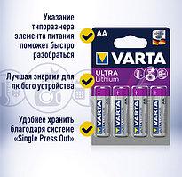 Батарейка VARTA ULTRA Lithium AA