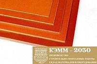 Текстолит 1 мм листовой 1000х2000ммвес 3кг