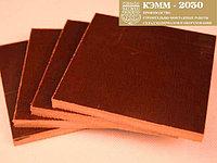 Текстолит 3 мм листовой 1000х2000мм вес 9,5кг