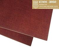 Текстолит 5 мм листовой 1000х2000мм вес 16кг