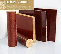 Текстолит 6 мм листовой 1000х2000мм вес 18кг