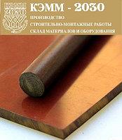Текстолит 8 мм листовой 1000х2000мм