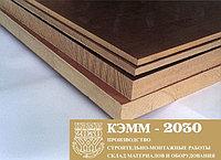 Текстолит 16 мм листовой 1000х2000мм вес 52кг