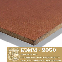 Текстолит 20 мм листовой 1000х2000мм вес 63кг