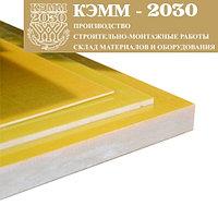 Стеклотекстолит 1 мм листовой 1000х2000мм вес 4кг