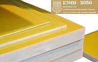 Стеклотекстолит 8 мм листовой 1000х2000мм вес 33кг