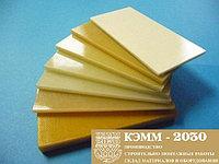 Стеклотекстолит 20 мм листовой  1000х2000мм вес 85кг