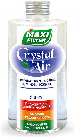 Добавка гигиеническая для увлажнителей, воздухоочистителей и моек воздуха Maxi Filter Cristal Air, фото 2