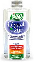 Добавка гигиеническая для увлажнителей, воздухоочистителей и моек воздуха Maxi Filter Cristal Air