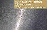 Лист нержавеющий 20,0 мм AISI316