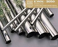 Трубы нержавеющие 20х1,5 AISI 321 (12Х18Н10Т)