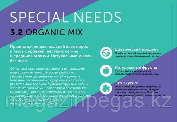 Мюсли Horsli Organic mix.
