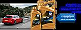 Моторное масло Eurol Evolence 0W-20 5L синтетическое, фото 2