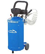 Установка маслораздаточная пневматическая 30 литров, TROMMELBERG
