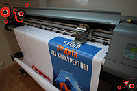 Печать на банере