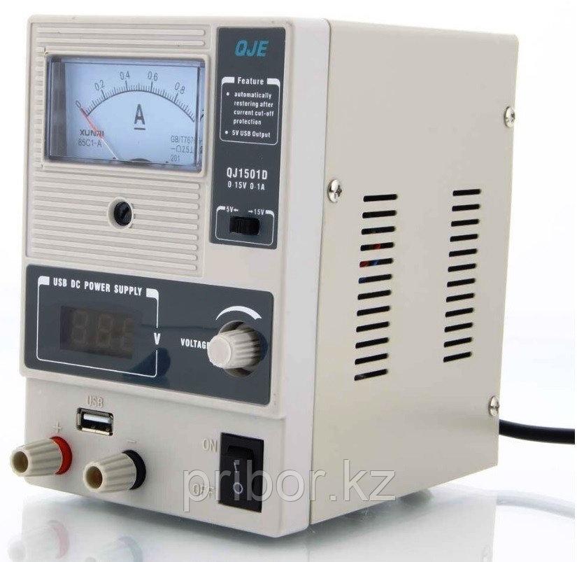 Одноканальный источник постоянного напряжения (15 В, 1 А) QJ1501D